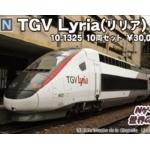 KATO TGV Lyria�@10���Z�b�g